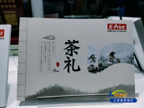 快印客亮相2020济南国际广告展(春季),带来最有效的广告策略