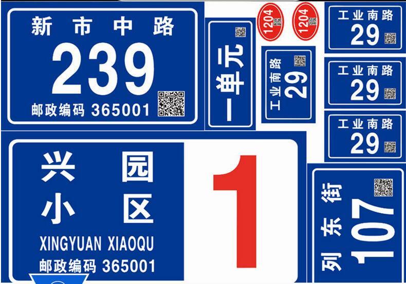 唐山召开二维码标准地址建设工作部署会议