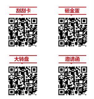 餐厅二维码营销这么做?看黄记煌如何借力微信二维码营销盈利!第2张