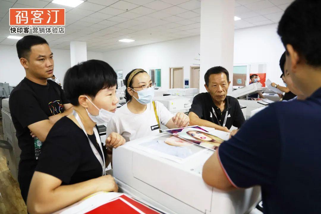 码客汀:图文快印店的4个发展阶段,看看你处于哪一个?第5张